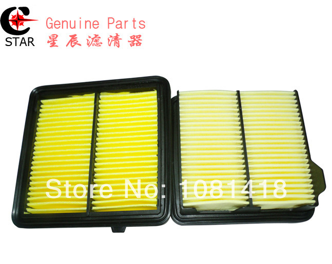 Free Shiping -ASPIRE Air Filter 17220-RB0-Z00 for Jazz III (GE) 2008-2013, Fit Saloon/Hatchback 2009 - 2013 , City 2006-2013(China (Mainland))