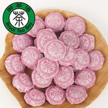 Lao Cang Raw Sheng Puer Tea Black Tea Leaves Mixed Dian Hong Yunnan Red  100g/3.5oz Mini Tea cake P048