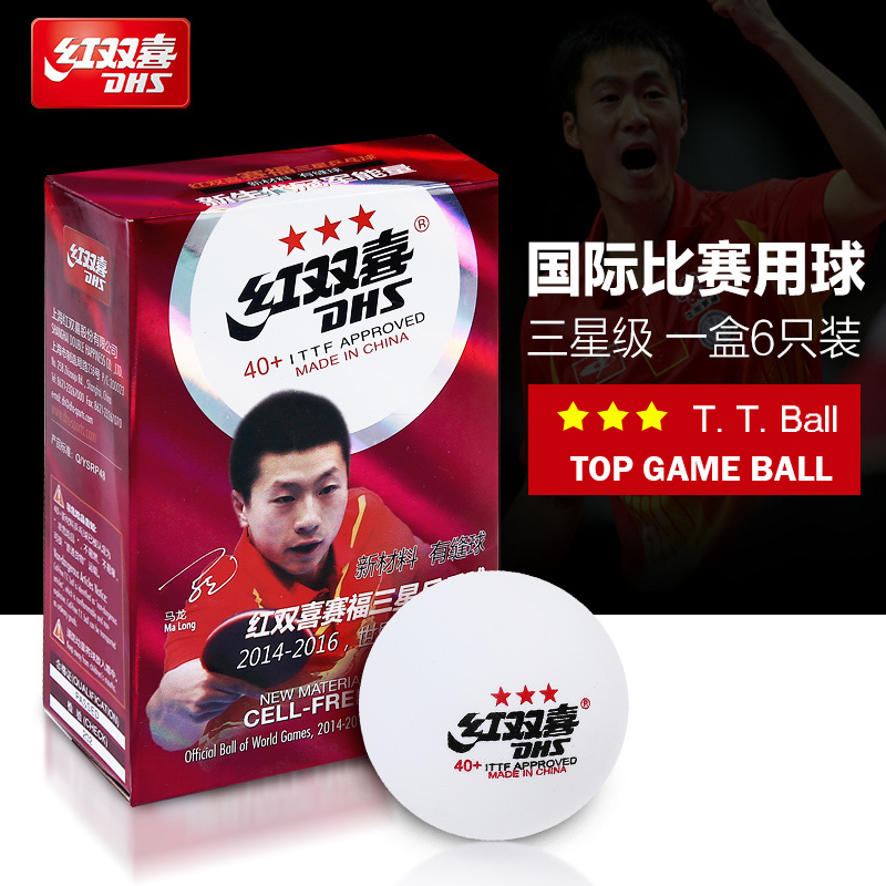 New Material CELL-FREE 3- Star Level 40+mm PingPong Ball 6 Pcs/Lot Table Tennis Ball Official Ball of World Games DHS B3(China (Mainland))