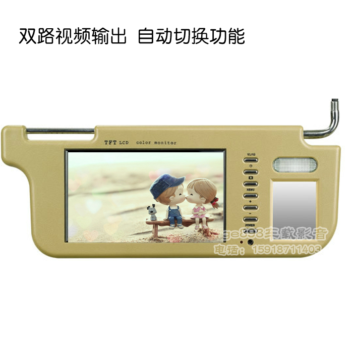 7 inch sun visor monitor reversing the priority 2 video inputs can be connected D camera Car TV(China (Mainland))
