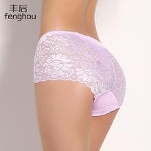 Women underwear briefs sexy women's Panties  full transparent lace seamless string plus size women underwear panty(China (Mainland))