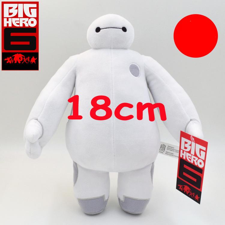 18cm Big Hero 6 Baymax plush Dolls