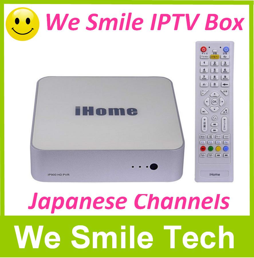 Japanese IPTV iHome IP900 HD PVR live tv ipbox net media player playback 1080p many Japanese channels(China (Mainland))