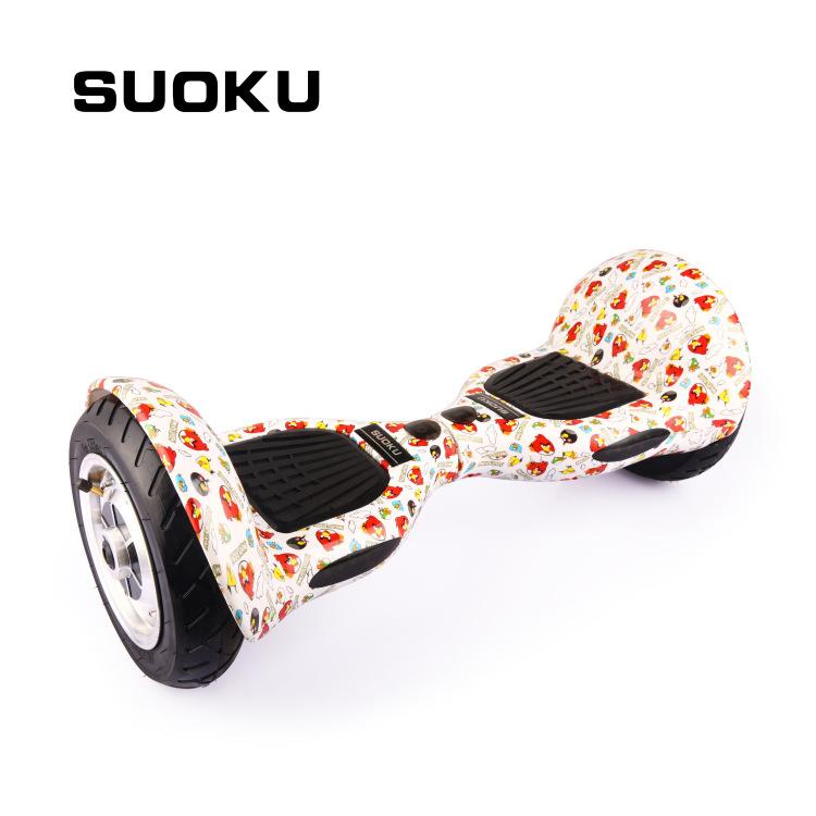 how to make a motorised skateboard