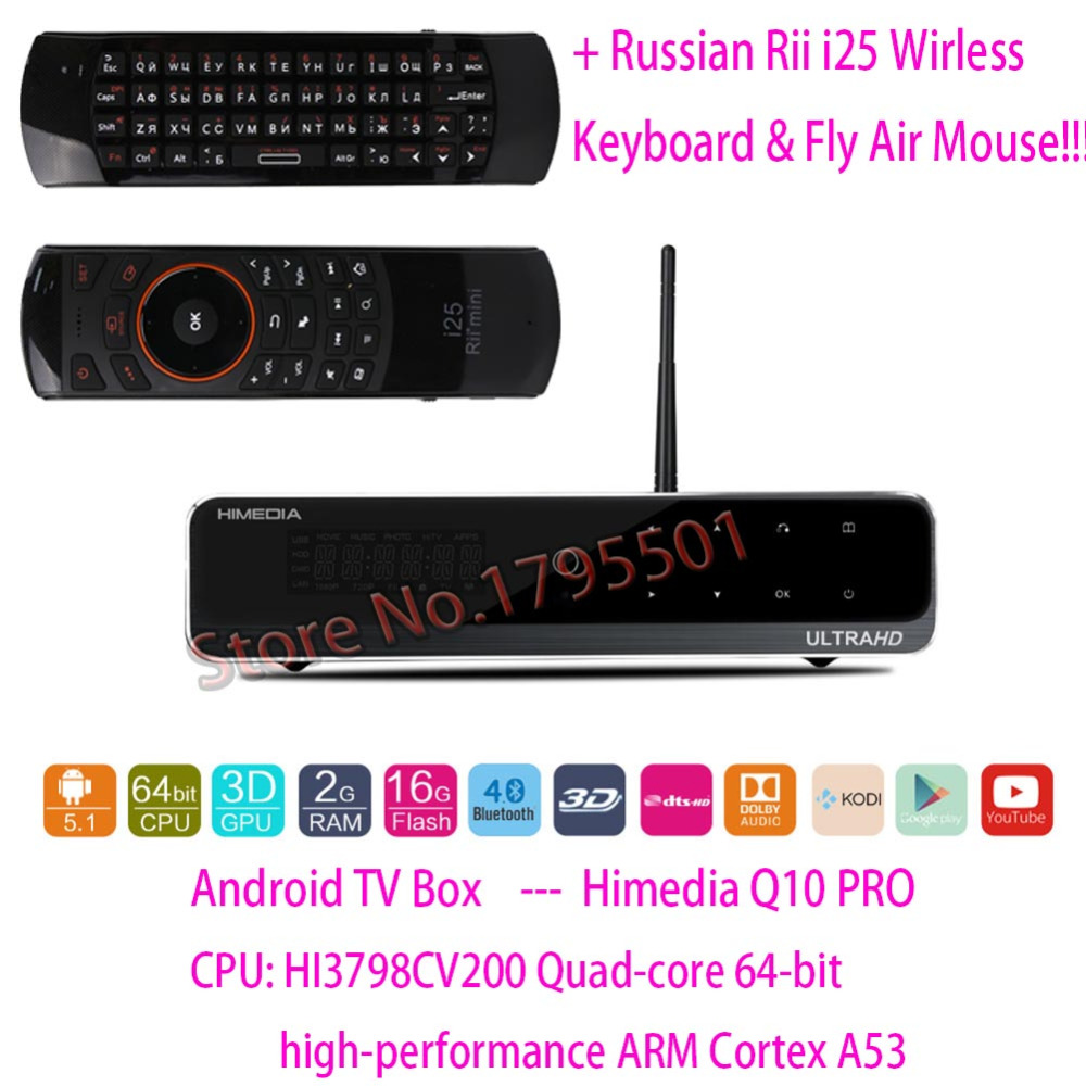Himedia Q10 Pro 3D 4K Ultra HD 2G/16G WiFi Smart Android 5.1 TV Box & Rii i25 2.4G Mini Wirless Russian Keyboard Fly Air Mouse(China (Mainland))