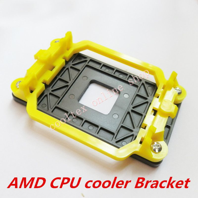 Free Shipping 1pcs Motherboard AMD Socket 940 AM2/AM2+/AM3/AM3+/FM1/FM2/FM2+ AMD CPU COOLER Bracket(China (Mainland))
