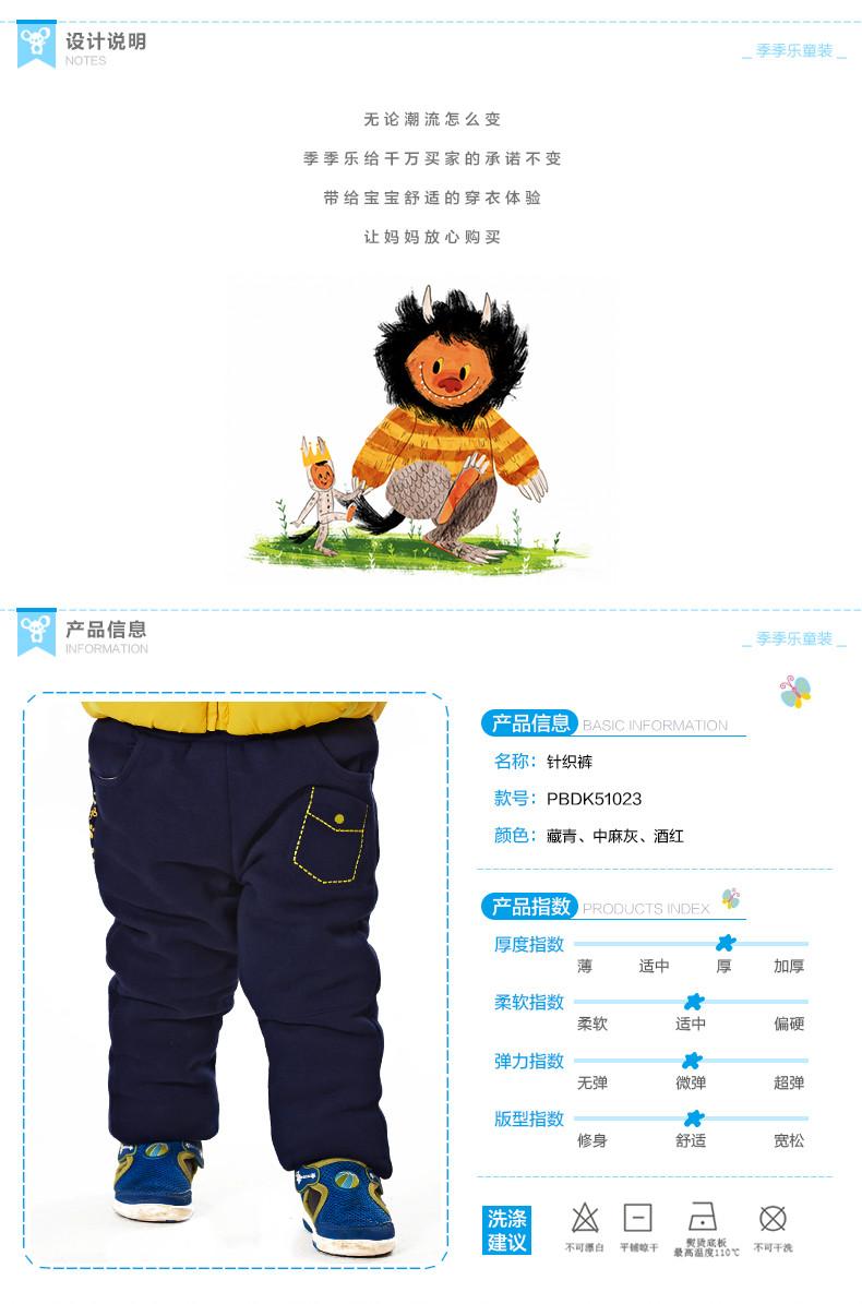Скидки на Детские брюки зимние брюки thicking теплый эластичный пояс trousrt для мальчиков брюки малышей дети теплые брюки