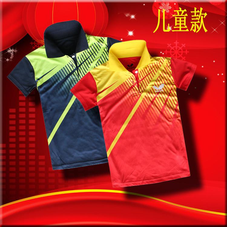 2015 free 792379 1set Child boy and girl Badminton / Table tennis Polo Shirt +shorts Children clothing(China (Mainland))