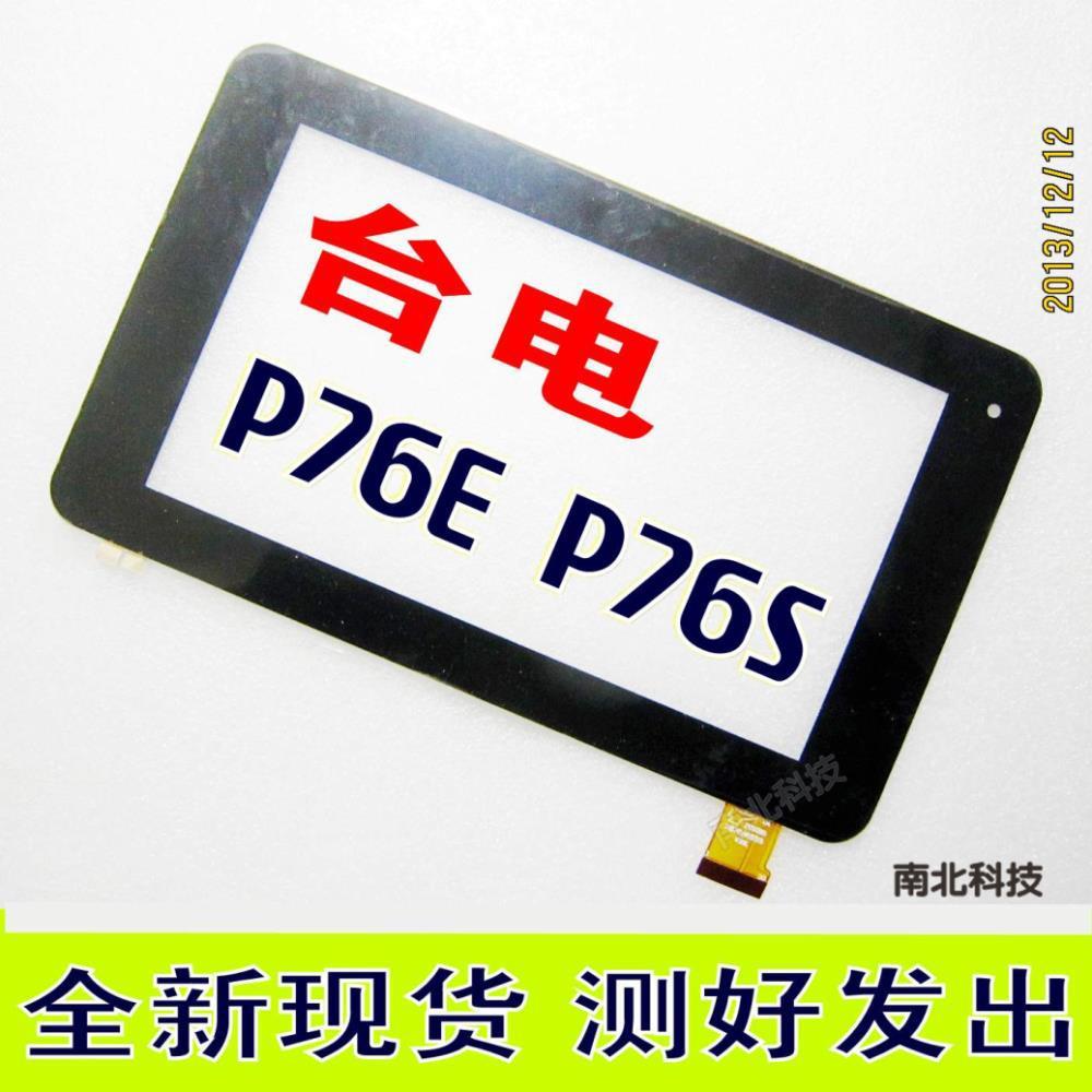 Оборудование для производства влажных салфеток Taipower P76E P76S PB70A8559 other оборудование для производства малых архитектурных форм