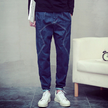 Hot Sale Teenage Loose Jeans Male Long Trousers Casual Harem Pants (China (Mainland))