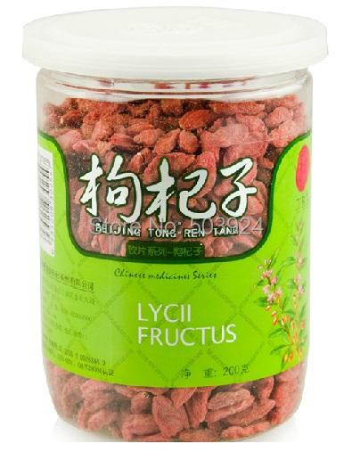 Мушмула, Китайская волчья ягода, волчья ягода Годжи