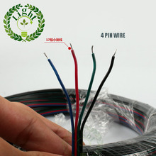 10meters/lot Free shipping 4 pin RGB wire RGB LED strip 22 AWG wire cable extension wire connector