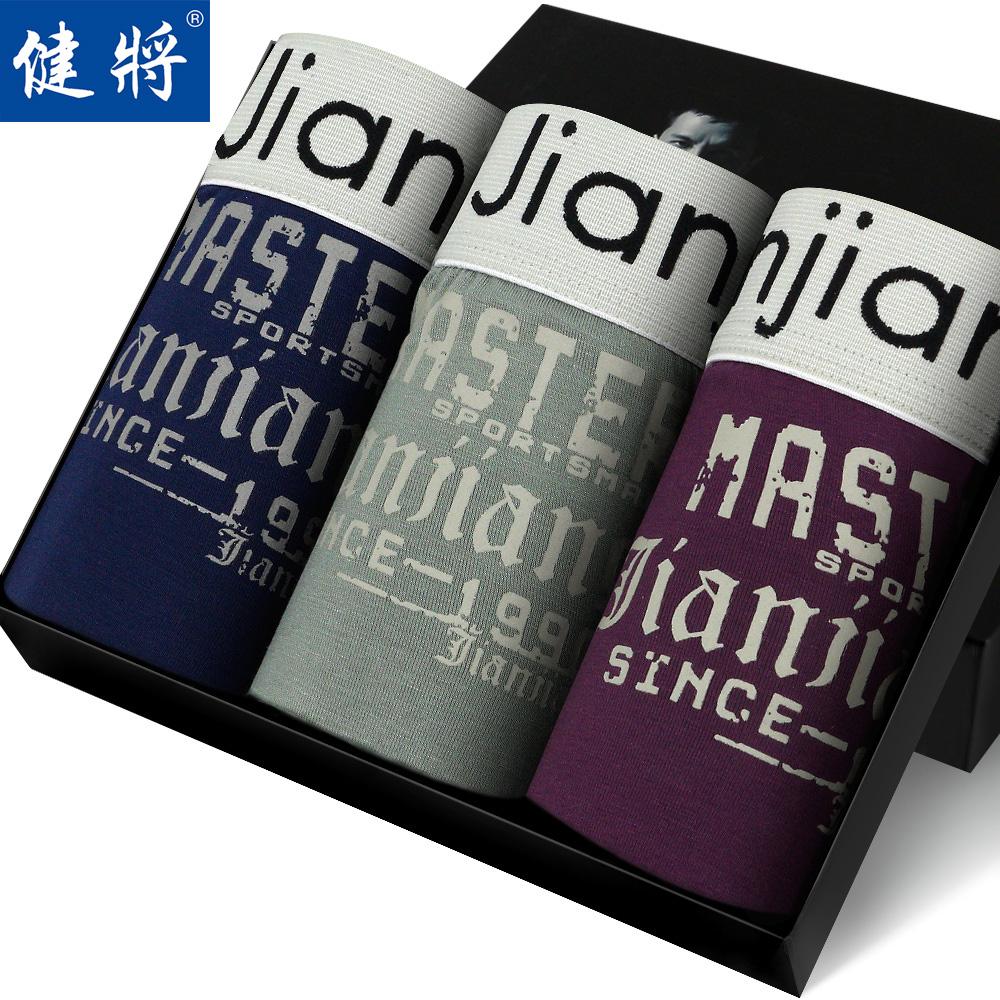 3 gift box set runner and panties male bamboo fibre seamless mid waist U convex design breathable panties male(China (Mainland))