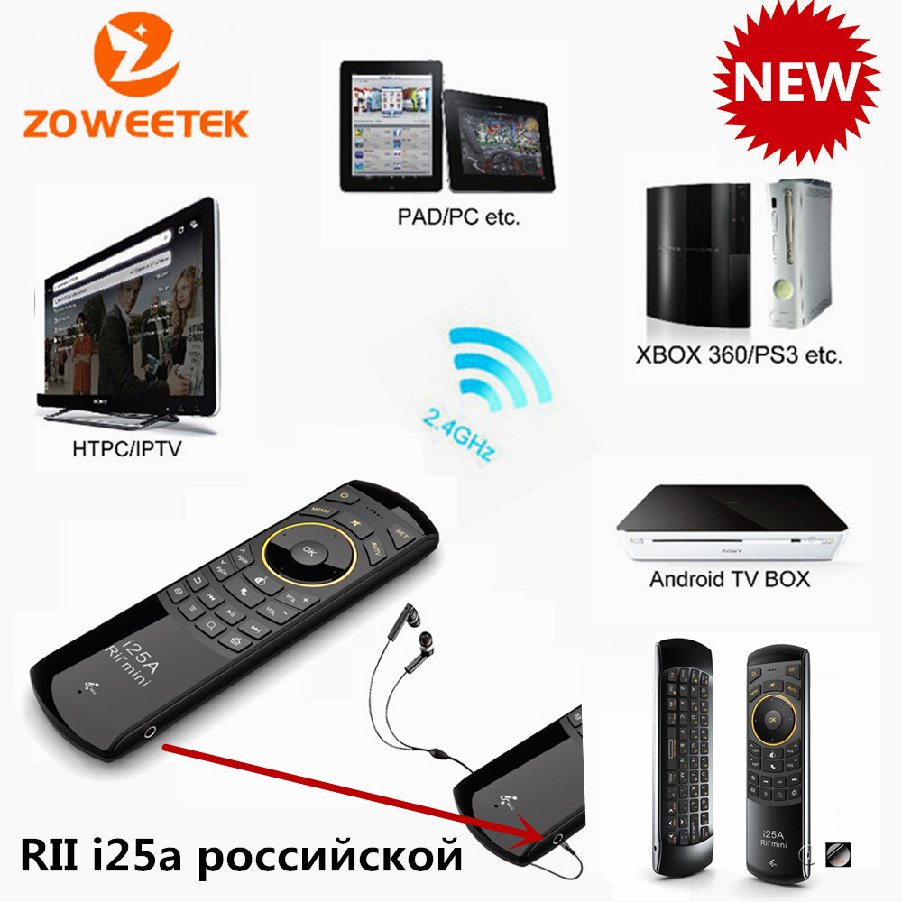 Гаджет  Original Rii i25A US Layout 2.4Ghz Wireless Mini Air Fly Mouse Keyboard with IR Remote Learning and Earphone Jack None Компьютер & сеть