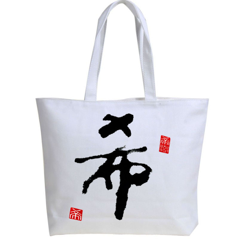 New Summer Arrival! Chinese Words Printing Casual Tote Bags Shopping Bag Portable Handbag for Girls and Boys Shoulder Bags(China (Mainland))