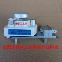 Микроволновая печь таймер модель TM30MU01E ( 30 ) синхронный двигатель 30 В