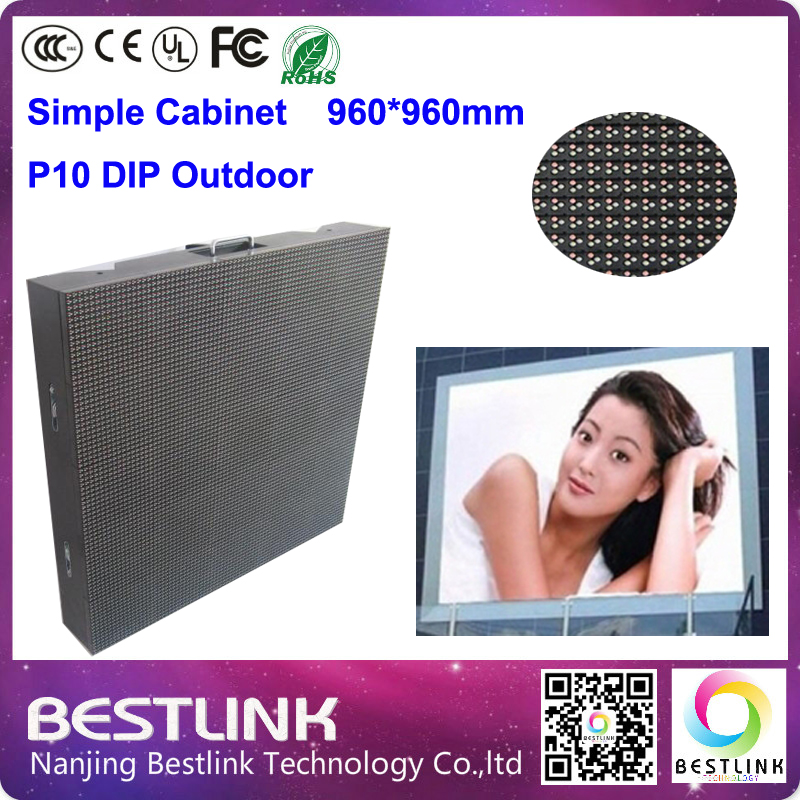 960*960mm led simple cabinet with full color p10 dip led module for led board outdoor led panel led advertising billboard(China (Mainland))