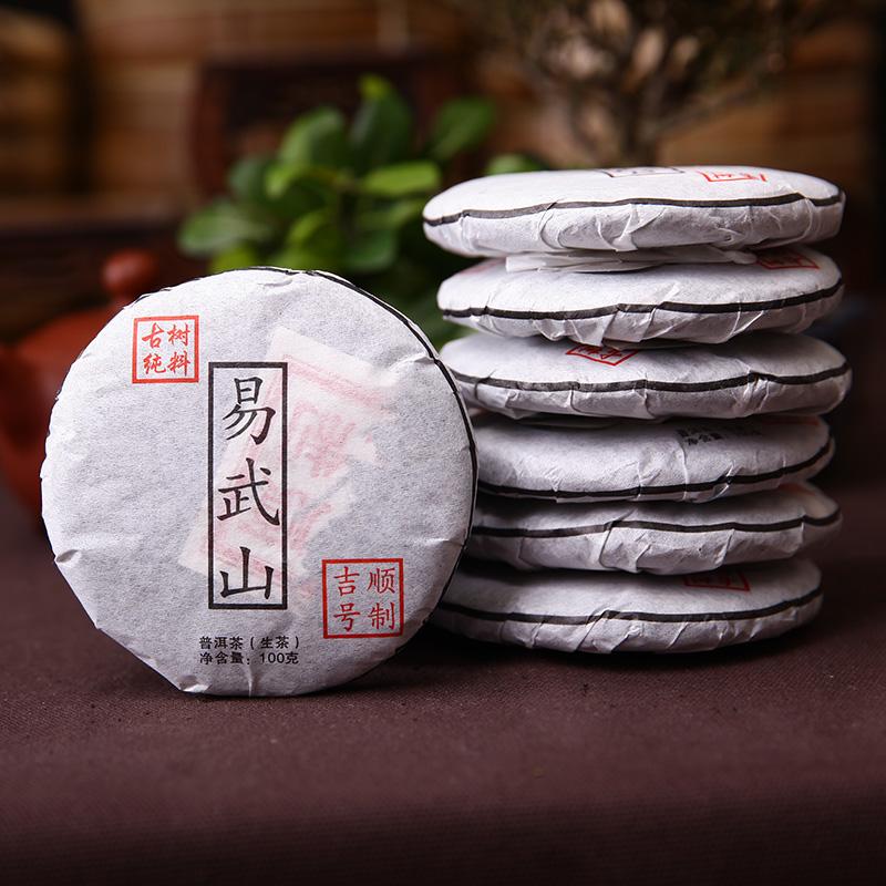 Do Promotion 100g China ripe puer tea puerh the Chinese tea yunnan puerh tea pu er