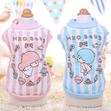 Buy Cute girl dog pet cat hoodie vest winter warm fleece small dog puppy coat jacket clothing chihuahua dog clothes for $5.73 in AliExpress store