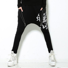 Casual Lady Women Hip-Hop Pants Stretchy Harem Pants Baggy Trousers Loose Pants For Performance F60E3440A(China (Mainland))