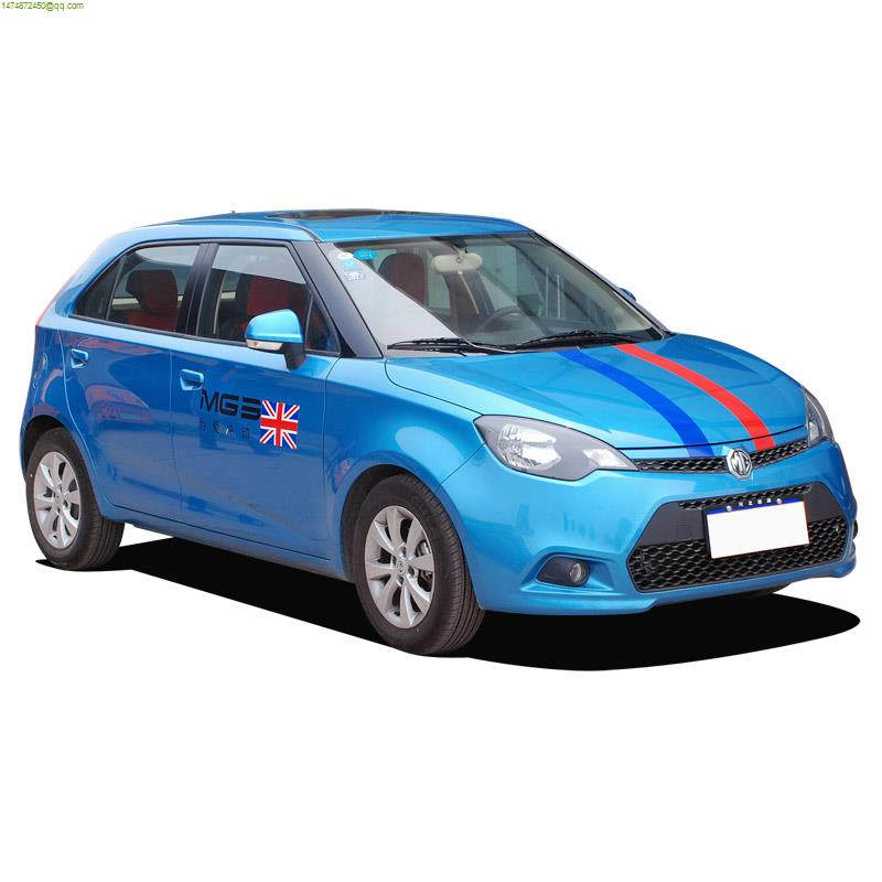 Code 89 Chevrolet Cruze >> FOR 2013 mg mg3/MG5/MG6 Gellar spent in car engine stickers custom door decals Car Stickers car ...