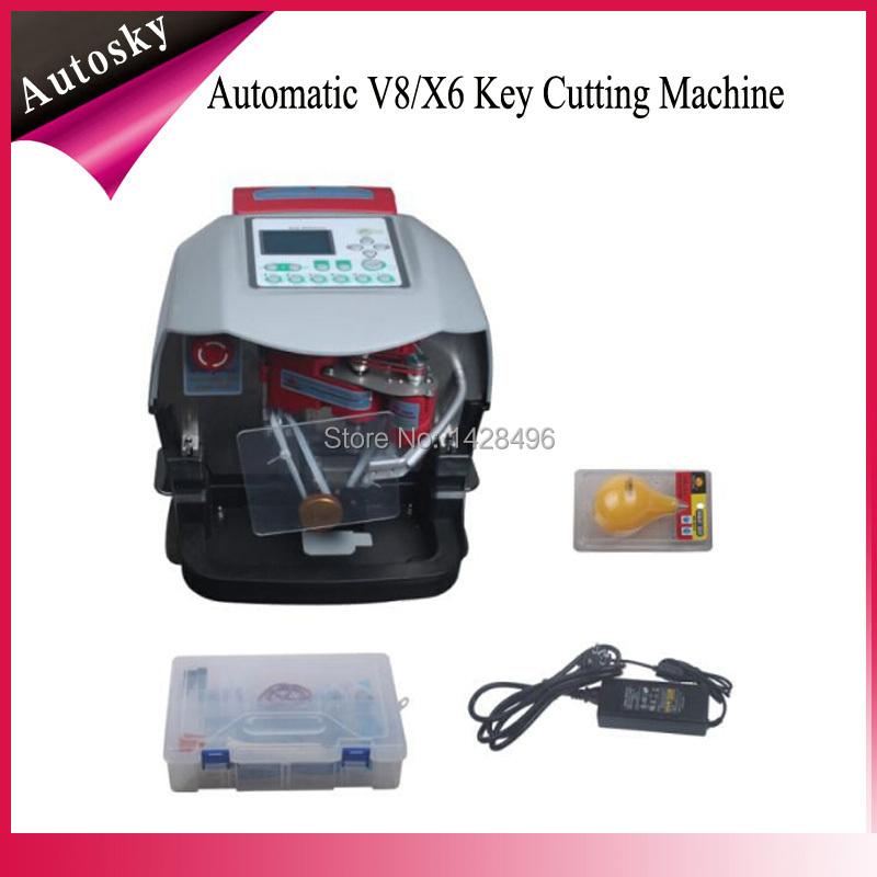 car key cut machine