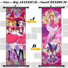 45X135CM Mahou Tsukai Precure! Pretty Cure loli Mirai Riko cartoon anime wall picture mural scroll cloth canvas painting poster