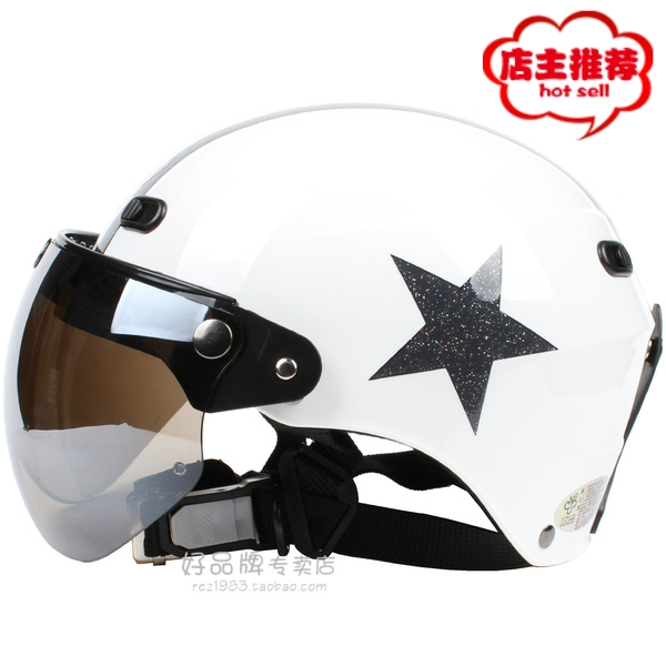 Huatai electric motorcycle helmet white black star face helmet Vintage Motorcycle, scooter, men and women can wear(China (Mainland))