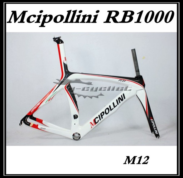 2014 carbon cadre de v lo de route cipollini rb1000 cadre. Black Bedroom Furniture Sets. Home Design Ideas