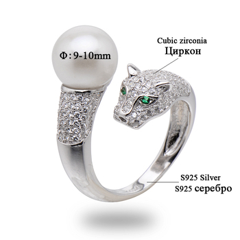 New Arrival Leopard-shaped Pearl Rings for Women's,9-10mm Natural Freshwater Pearls,925 Silver Inlaid With Rhinestones