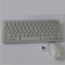 Russia New Computer Accessories Gaming USB 2.4Ghz Mini Wireless Keyboard And Mouse Combos Russian French Korean Japanese English