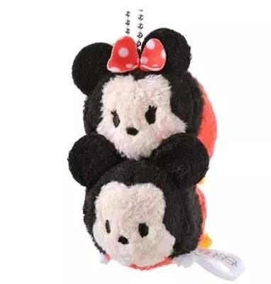 Retail Mini Japan Exclusive 2015 Tsum Tsum Plush Key Chain Donald Daisy Minnie Mickey Stuff Toys for Girls Gift<br><br>Aliexpress