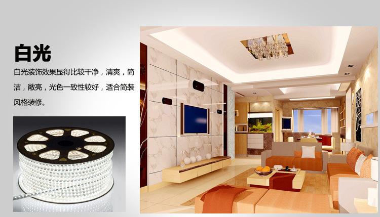 Wholesale 500m/roll 110V 220V RGB 5050 Waterproof Flexible LED Strip+pulg,60leds/m LED Lighting Factory provide good quality(China (Mainland))