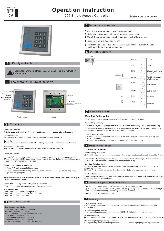 M-206 Single access controller