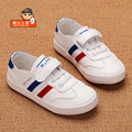 2017 New Fashion LABIXIAOXING Children Leather Shoes Boy Girl Casual Sneakers Kids Outdoor and durable Shoes