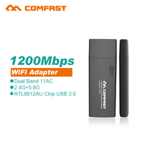 COMFAST 1200M 802.11AC laptop Dual Band 2.4Ghz + 5Ghz USB 3.0 Wireless/WiFi AC gigabit Adapter CF-912AC(China (Mainland))