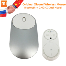Buy Original Xiaomi Mouse XMSB01MW Portable Wireless Stock Mi Optical Bluetooth 4.0 RF 2.4GHz Dual Mode Connect Xiaomi Mi Mouse for $18.77 in AliExpress store
