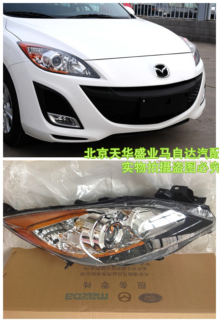 Фотография for Mazda 3  M3 2010 hatchback headlights headlight assembly