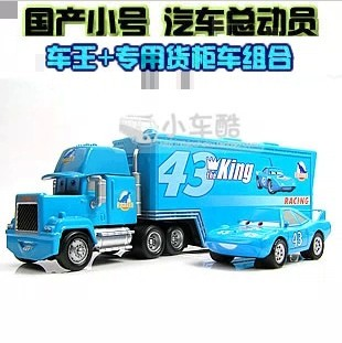 Domestic WARRIOR alloy car toy model car stacking container Small