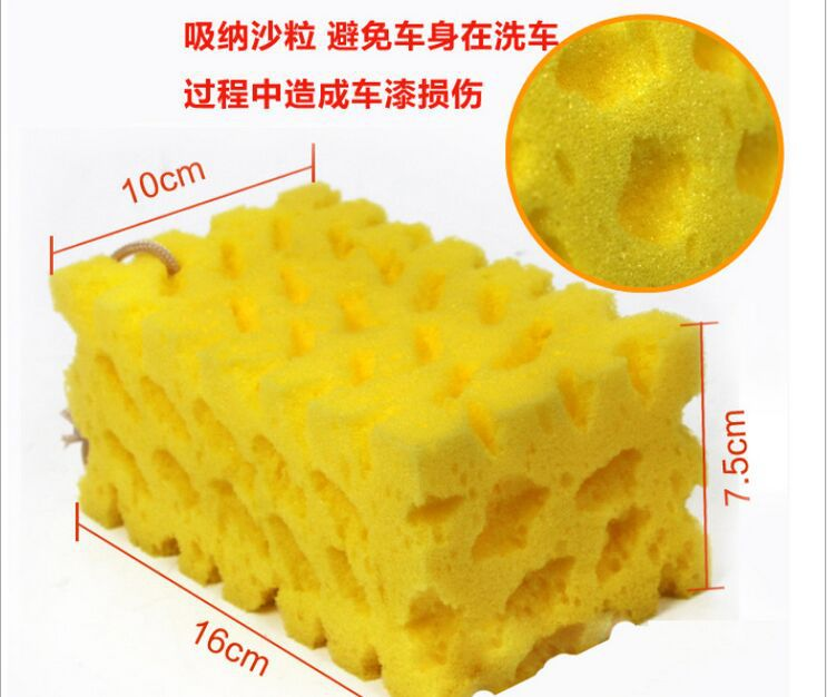 New Fashion Hot Sale Mini Yellow Car Auto Washing Cleaning Sponge Block free shipping(China (Mainland))
