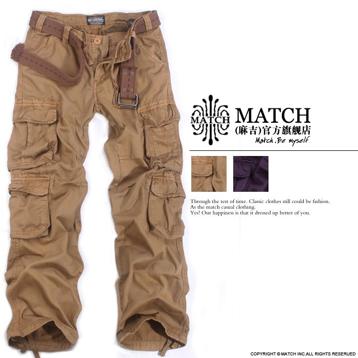 pants yoga Picture - More Detailed Picture about Wholesale ...