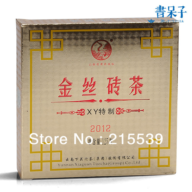 [GRANDNESS] Golden Silk Ribbon XY 125g * 2012 yr XiaGuan Puer Pu-erh Brick Tea,Chinese Diet Tea,Slimming Tea 100g RAW Sheng(China (Mainland))
