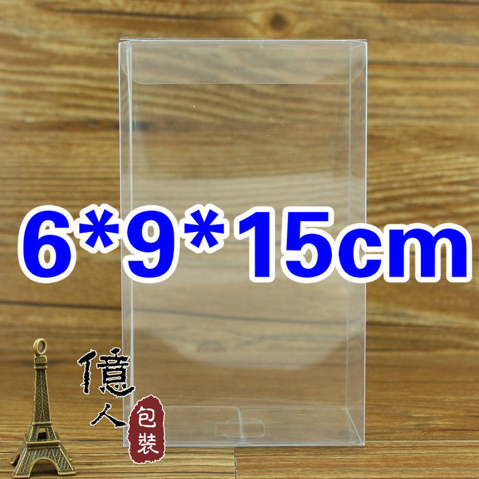 6*9*15cm. plastic container / gift box wedding / custom logo product / cases & display / gifts & crafts / 100% guarantee(China (Mainland))