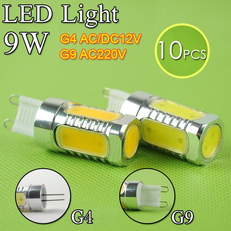 10pcs Aluminum G4 LED Light G9 COB LED Lamp 9W ACDC 12V 220V Crystal Corn Bulb Droplight Chandelier Spotligh Candle =25w Halogen<br><br>Aliexpress