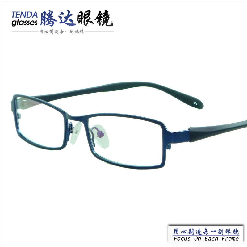 Super Lightweight Eyeglass Frames : Aliexpress.com : Buy Metal Full Rim Small Rectangular ...