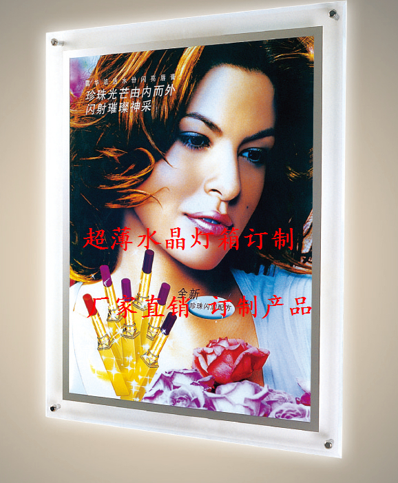 Led Light Display Advertising Board Promotion-Shop for ...