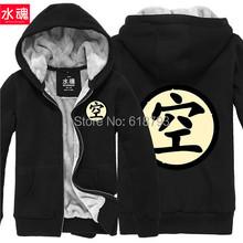Hot winter coat zipper sweatshirt cosplay costumes hoodie Dragon Ball Z Gokun thickening men women jacket