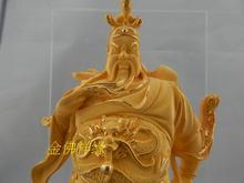 Alluvial gold velvet gift Buddha Kuan Guan Gong Wu Fortuna L143(China (Mainland))