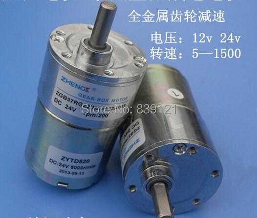 Buy zgb37rg 12 v or 24v dc motor for 24v dc motor high torque low speed