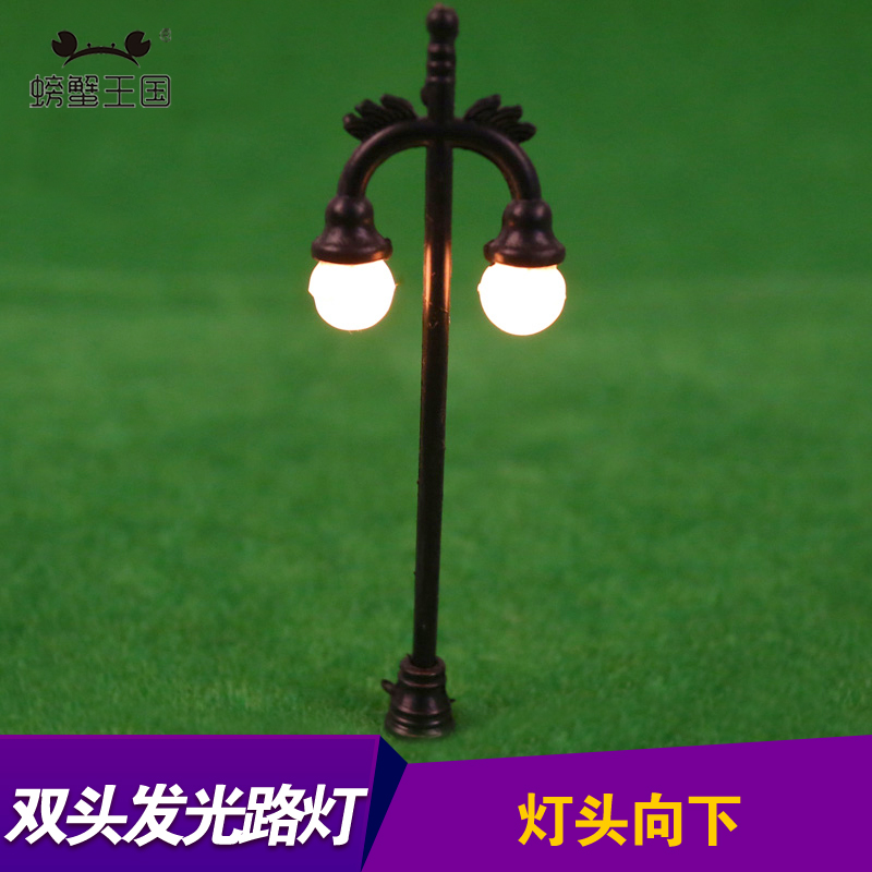 Building sand table model black mold street pole lights garden light -headed model light -emitting material(China (Mainland))